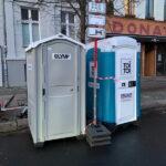 Туалетная кабина_J1326