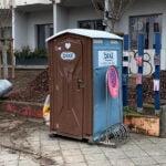 Туалетная кабина_J1336
