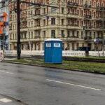 Туалетная кабина_J1337