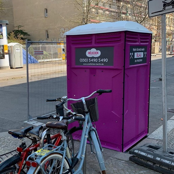 Туалетная кабина_J1365