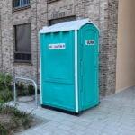 Туалетная кабина_J1380