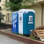 Туалетная кабина_J1381