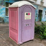 Туалетная кабина_J1406