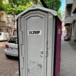 Туалетная кабина_J1412