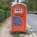 Туалетная кабина_J1431