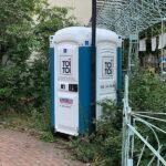 Туалетная кабина_J1537
