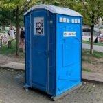 Туалетная кабина_J1553