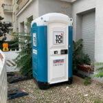 Туалетная кабина_J1566