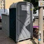 Туалетная кабина_J1572
