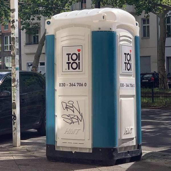 Туалетная кабина_J1574