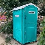 Туалетная кабина_J1603