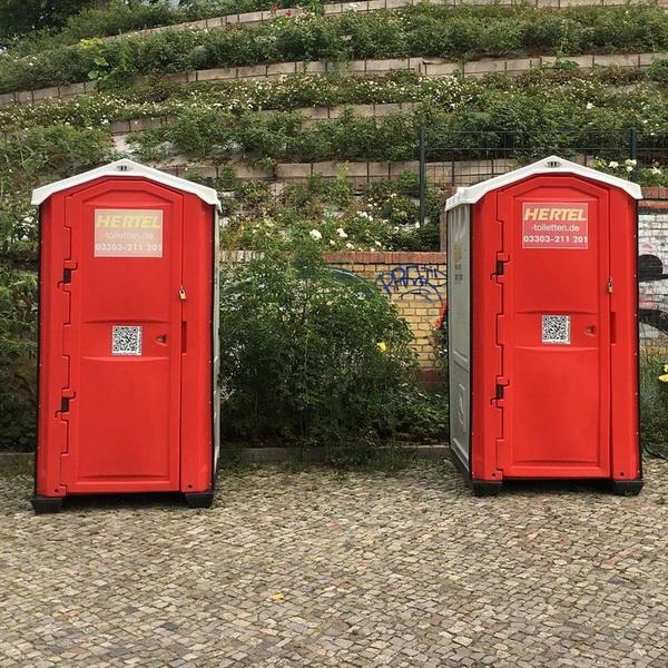 Туалетная кабина_J1607