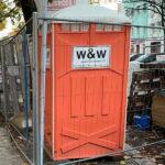 Туалетная кабина_J1730