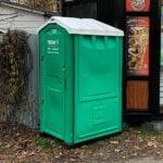 Туалетная кабина_J1749