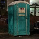 Туалетная кабина_J1753