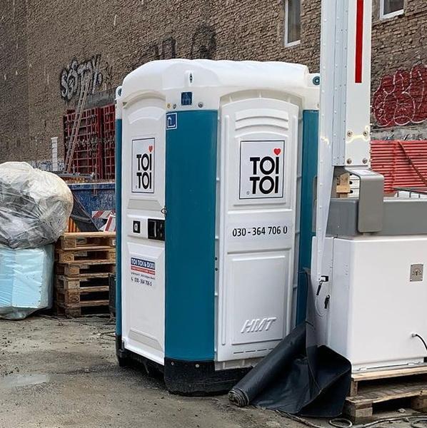 Туалетная кабина_J1771