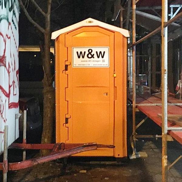 Туалетная кабина_J1782