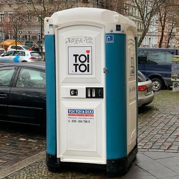 Туалетная кабина_J1787