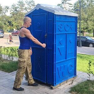 Туалет на улице_006