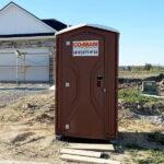 Туалетная кабина - биотуалет 0173
