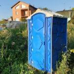 Туалетная кабина - биотуалет 0210