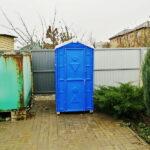 Туалетная кабина - биотуалет 0211