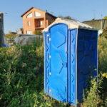 Туалетная кабина - биотуалет 0233