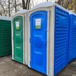 Туалетная кабина - биотуалет 0234