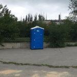 Туалетная кабина - биотуалет 0246