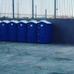Туалетная кабина - биотуалет 0254