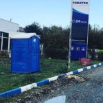 Туалетная кабина - биотуалет 0257