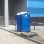 Туалетная кабина - биотуалет 0259