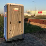 Туалетная кабина - биотуалет 0270