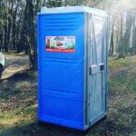 Туалетная кабина - биотуалет 0278