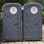 Туалетная кабина - биотуалет 0349