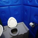Туалетная кабина Люкс Эконом 001