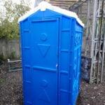 Туалетная кабина Люкс Эконом 005