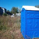 Туалетная кабина Люкс Эконом 010