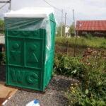 Туалетная кабина Люкс Эконом 011