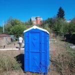 Туалетная кабина Люкс Эконом 012