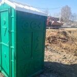 Туалетная кабина Люкс Эконом 018