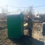 Туалетная кабина Люкс Эконом 019