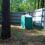 Туалетная кабина Стандарт 014