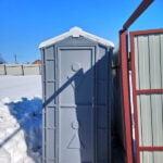 Туалетная кабина Универсал 008