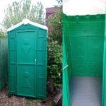 Туалетная кабина Универсал 016