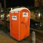 Туалетная кабина_J0681