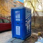 Туалетная кабина_J0684