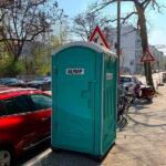 Туалетная кабина_J0700