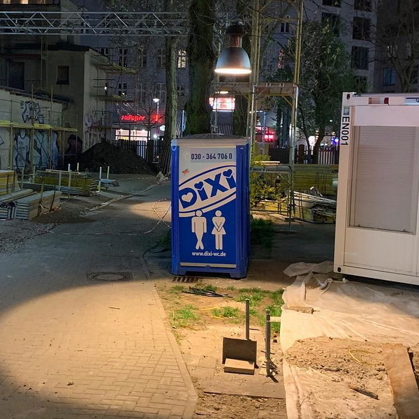 Туалетная кабина_J0711
