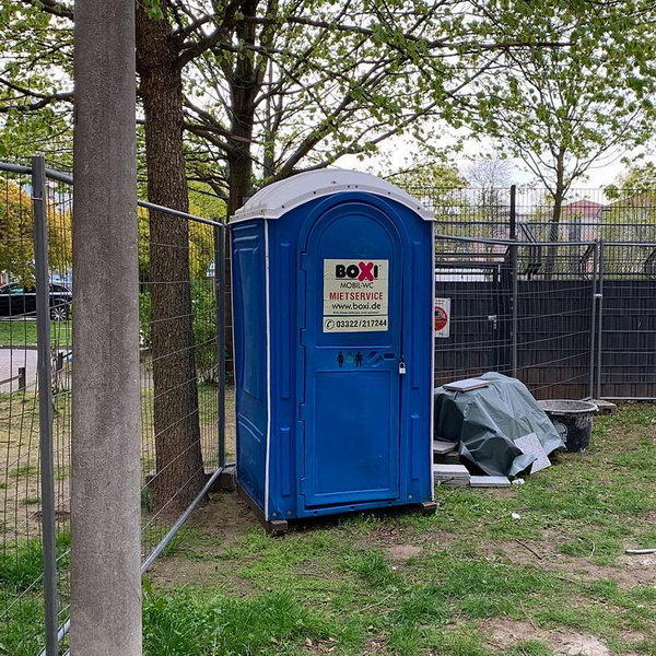 Туалетная кабина_J0714